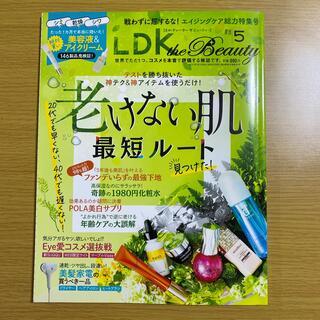 LDK the Beauty (エルディーケイザビューティー) 2021年 05(美容)
