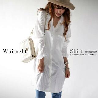 アンティカ(antiqua)のUS67 美品 antiqua シャツ ホワイト ロング F  長袖 レイヤード(シャツ/ブラウス(長袖/七分))
