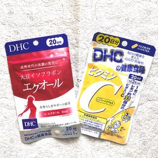 ディーエイチシー(DHC)の【お試しに】DHC⭐︎エクオール&ビタミンC20日分セット(その他)