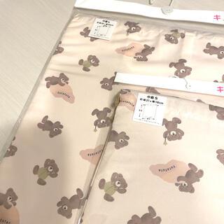 フタフタ(futafuta)の新品 フタフタ 巾着セット ふたくま バースデイ くま(その他)