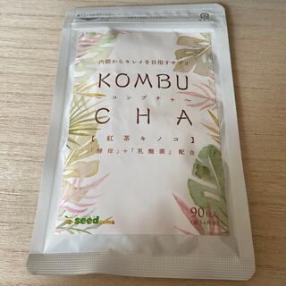 紅茶キノコ KOMBUCHA3袋 9ヶ月分(ダイエット食品)