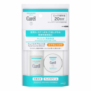 キュレル(Curel)の○ キュレル 潤浸保湿 フェイスケア ミニセット3 (とてもしっとり)40ml○(化粧水/ローション)