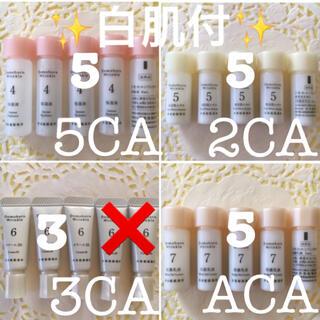 ドモホルンリンクル(ドモホルンリンクル)のドモホルンリンクル 保湿液 美活肌エキス クリーム20  保護乳液 基本4点(美容液)