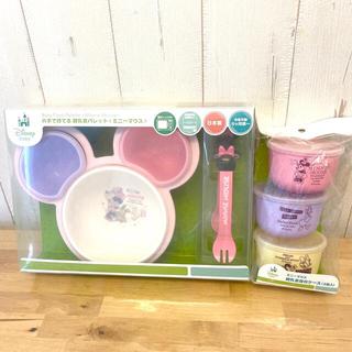 ディズニー(Disney)のミニーちゃんの離乳食パレット&保存ケース(離乳食器セット)