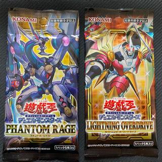 ユウギオウ(遊戯王)のPHANTOM RAGE LIGHTNING OVERDRIVE 新品 未開封(Box/デッキ/パック)