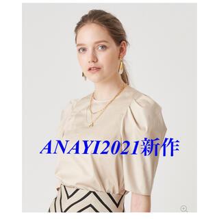 ANAYI - アナイ♡ANAYI 2021年今季新作【新品未使用タグ付き】ミントブラウス36