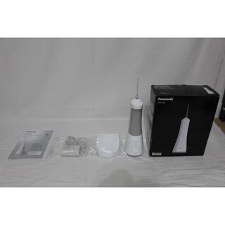 Panasonic - ★ほぼ新品★ パナソニック 口腔洗浄器 ジェットウォッシャー EW-DJ52-W