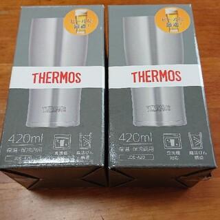 サーモス(THERMOS)の【新品】サーモス 真空断熱タンブラー JDE-420(タンブラー)