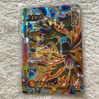 SQUARE ENIX - ダイの大冒険 クロスブレイド ヒドラ