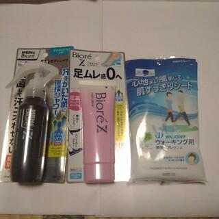 ビオレ(Biore)の汗匂い対策セット (制汗/デオドラント剤)