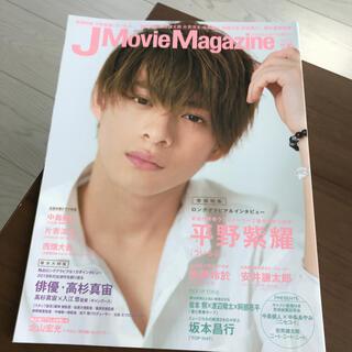 Johnny's - J Movie Magazineキンプリ平野紫耀 片寄涼太 佐野玲於 安井謙太郎