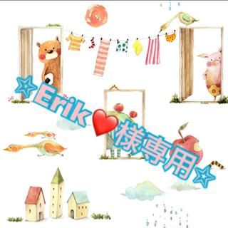 CANMAKE - ◎再値下げ◎【キャンメイク】 新品未開封  シルキースフレアイズ   03