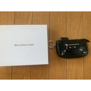 バレンシアガ(Balenciaga)のバレンシアガ コインケース 黒(キーケース)