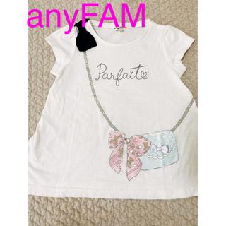 エニィファム(anyFAM)のanyFAM Tシャツ 120(Tシャツ/カットソー)