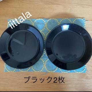 イッタラ(iittala)のイッタラティーマ プレート17センチ2枚(食器)