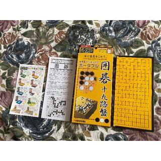 美品 携帯型マグネット式 ポータブル囲碁 十九路盤(囲碁/将棋)