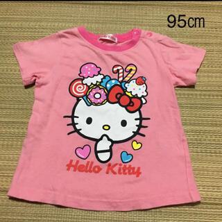 サンリオ - キティちゃん Tシャツ 95