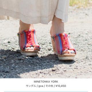 ゴア(goa)の新品 goa ゴア MINETONKA YORK サイズ25(サンダル)
