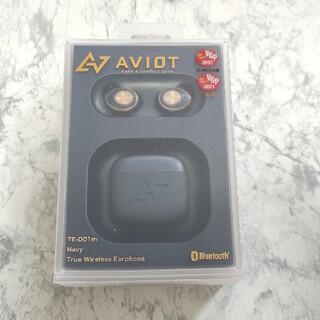 AVIOT TE-D01m ネイビー完成ワイヤレスイヤホン ノイズキャンセリング(ヘッドフォン/イヤフォン)