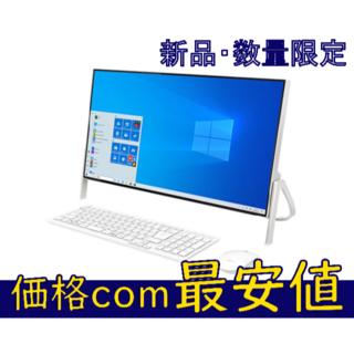 富士通 - ★在庫ラスト1本 期間限定★ 富士通デスクトップPC FMVF70E1W