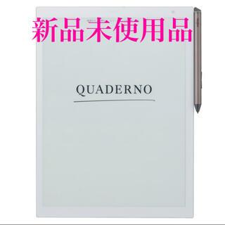 フジツウ(富士通)のFMV-DPP03 QUADERNO(その他)