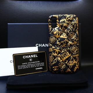 シャネル(CHANEL)のCHANEL☆iPhoneX・XS/スマホケース(iPhoneケース)