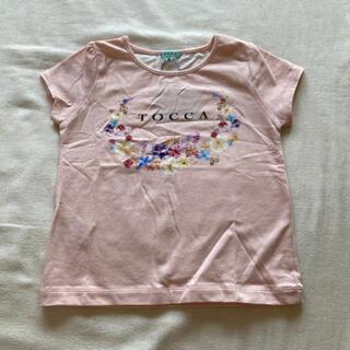 トッカ(TOCCA)のお値下げ!【新品】TOCCA Tシャツ90cm(Tシャツ/カットソー)