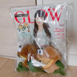 タカラジマシャ(宝島社)のGLOW ゼスプリ キウイブラザーズ(ぬいぐるみ)