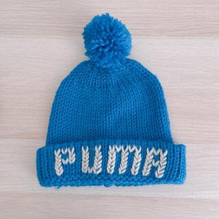 プーマ(PUMA)のPUMA プーマ レトロ ポンポン ニット帽 ブルー × ベージュ(ニット帽/ビーニー)
