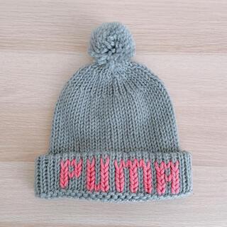 プーマ(PUMA)のPUMA プーマ レトロ ポンポン ニット帽 グレー × ピンク(ニット帽/ビーニー)