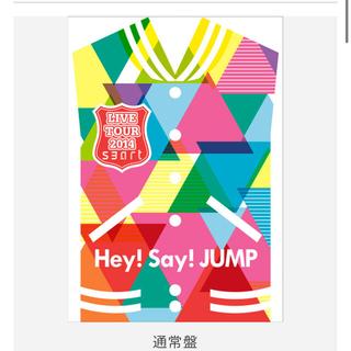 ヘイセイジャンプ(Hey! Say! JUMP)のHey! Say! JUMP LIVE TOUR 2014 smart(ミュージック)
