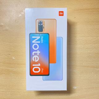 アンドロイド(ANDROID)のredmi note 10 pro Xiaomi グレー 未開封(スマートフォン本体)