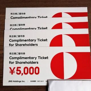 JINS - JINS ジンズ 株主優待券 20000円分
