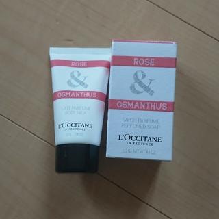 ロクシタン(L'OCCITANE)のイルカ様専用 ロクシタン 石鹸(ボディローション/ミルク)