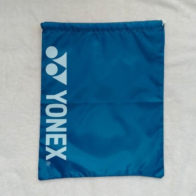 YONEX(ヨネックス)のYONEX  シューズバッグ★(非売品) スポーツ/アウトドアのテニス(バッグ)の商品写真