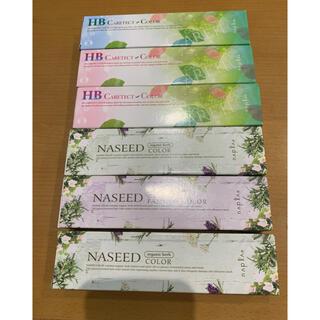 ナプラ(NAPUR)のナプラ カラー剤(カラーリング剤)