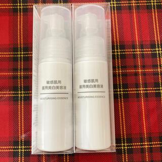 ムジルシリョウヒン(MUJI (無印良品))の新品✨無印良品✨大人気♡敏感肌用美白美容液✨二本セット(美容液)