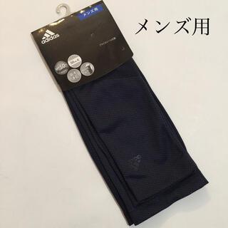 アディダス(adidas)の新品 adidas アームカバー ロング50cm メンズ用(手袋)