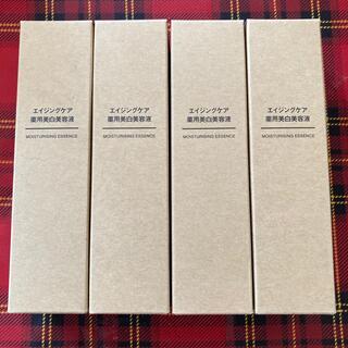 ムジルシリョウヒン(MUJI (無印良品))の新品✨無印良品✨大人気♡エイジングケア美白美容液✨4本セット(美容液)