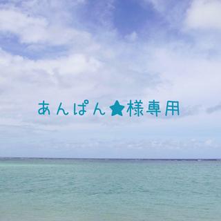 No.205 シーグラス クローバーのような金継ぎ風ピアス/イヤリング(ピアス)