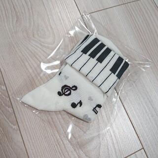 mezzo piano - 【新品・未使用】メゾピアノ 18~20cm 靴下 音符 鍵盤