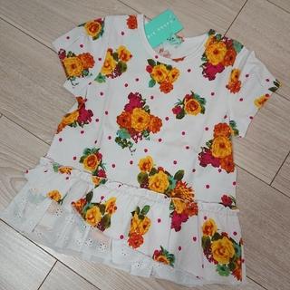 ハッカキッズ(hakka kids)の【新品・未使用】ハッカキッズ 120cm チュニック(Tシャツ/カットソー)