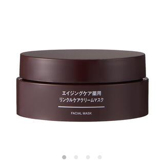 MUJI (無印良品) - 無印良品 エイジングケア薬用リンクルケアクリームマスク 80g