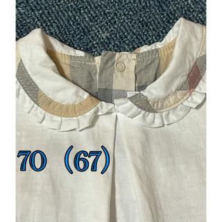 バーバリー(BURBERRY)のバーバリー ロンパース ワンピース チェック 6m(60〜70)(ロンパース)