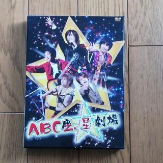 エービーシーズィー(A.B.C.-Z)のABC座 星(スター)劇場(初回限定盤) DVD(ミュージック)