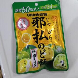 ユーハミカクトウ(UHA味覚糖)の邪払のど飴(菓子/デザート)