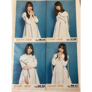 ケヤキザカフォーティーシックス(欅坂46(けやき坂46))のジワるDAYS 劇場盤生写真 日向坂46 4枚セット(アイドルグッズ)