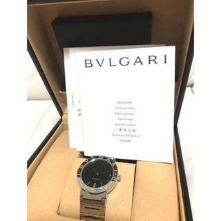 ブルガリ(BVLGARI)のBVLGARIブルガリブルガリ BB23SS 時計(腕時計)