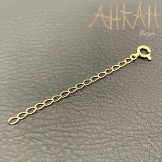 アーカー(AHKAH)のue様専用!!     AHKAH k18 ネックレス用 アジャスター チェーン(ネックレス)