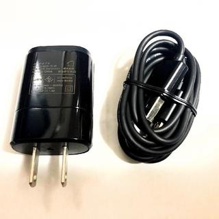 エルジーエレクトロニクス(LG Electronics)の充電器(アダプタケーブルセット)(バッテリー/充電器)